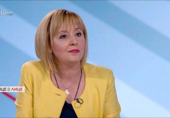 Мая Манолова ще каже дали ще прави партия в събота