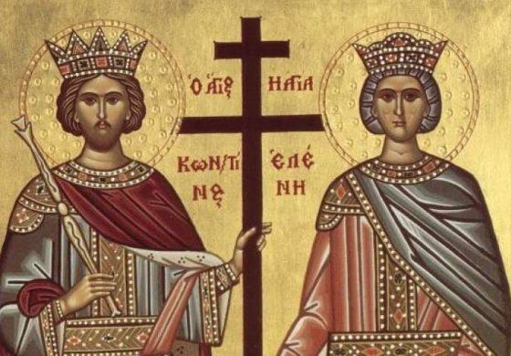 Честит имен ден! Почитаме Св. св. Константин и Елена