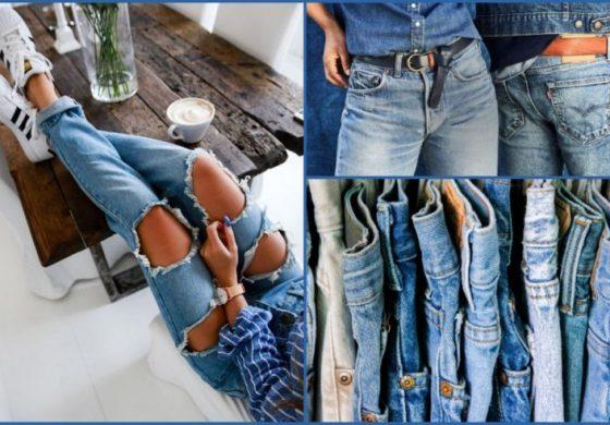 На този ден: Историята на джинсите – от къде започва всичко
