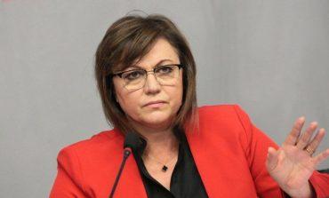 Корнелия Нинова: Стоя на страната на онези членове на БСП, които искаха национална подписка и протести