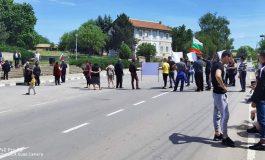 Протест в село Добротич