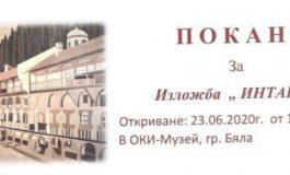 """Манол Полихронов - Моцата днес открива авторска изложба """"Интарзия"""""""