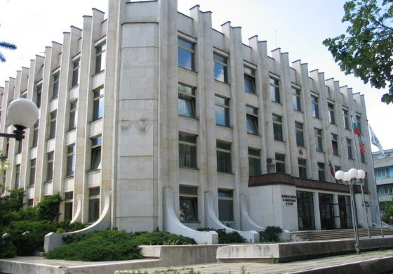 Община Провадия кани гражданите на обществено обсъждане