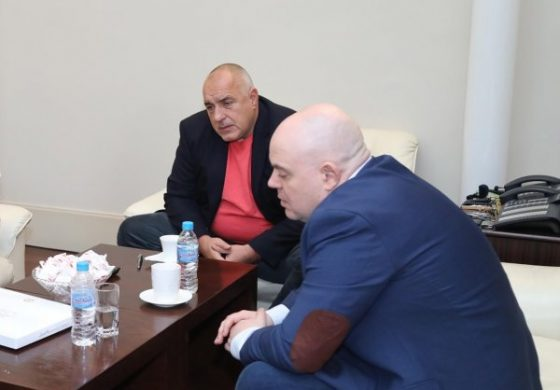 """Заместникът-директорът Стоян Темелакиев поема ГД БОП с договорка на Борисов и Гешев. Или шефът на """"Вътрешна ситурност""""?"""