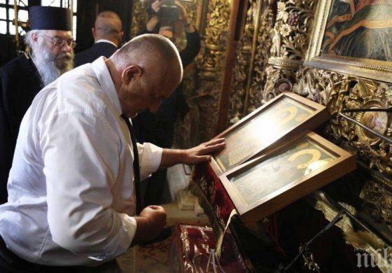 """Записват Борисов в кондиките на Чекотинския манастир като """"голям дарител, за вечно поменаване"""""""