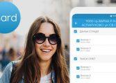 Общините Варна, Аксаково, Вълчи дол и Суворово приемат плащания на данъци през мобилнo приложение
