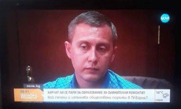 Немил, недраг – Иван Русев се пробва за директор на земеделска служба в .... Провадия !?!