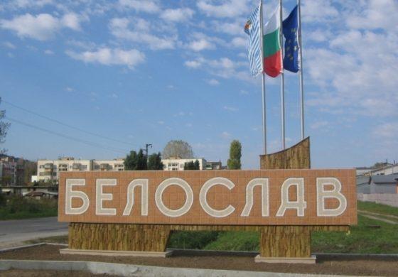 Започва пръскане срещу насекоми в Община Белослав