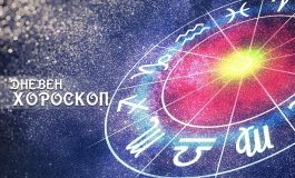 Хороскоп за 6 юни: Близнаци - дайте всичко от себе си, Раци - балансът е ключът към успеха