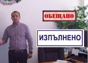 Обещано – изпълнено от новия кмет на Община Суворово Данаил Йорданов
