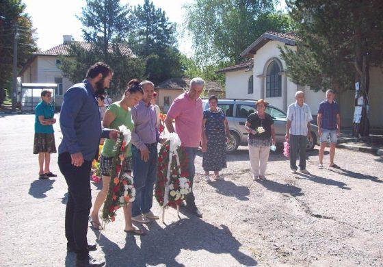 Суворовското село Левски отбеляза 183 години от рождението на Апостола