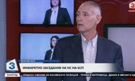 Социалистът Асен Димитров болен от COVID 19