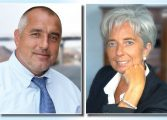 Кристин Лагард поздрави Борисов: България направи голяма стъпка по пътя си към еврозоната