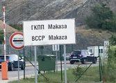 Кметове от Северна Гърция: Отворете граничните пунктове с България!
