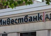 """ТБ """"Инвестбанк"""" ще отвори свой клон в Суворово"""