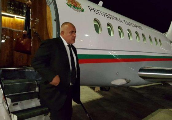 Трима протестъри закъсняха да посрещнат Борисов