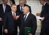 Орбан към Борисов: Европа оценява усилията на България и лично твоите да поставиш страната си в нова посока