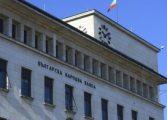 БНБ удължи кредитната ваканция за изрядните платци до 30 септември