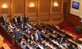 """Окончателно: Депутатите одобриха създаването на """"Държавната петролна компания"""""""
