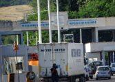Влизането в Гърция вече е по нови правила