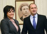 """Опозицията на Нинова се обяви против """"анонимните позиции"""" в подкрепа на Радев, иска спешен пленум"""
