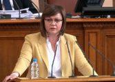 Нинова гони Александър Паунов от парламентарната група и лявата коалиция (ВИДЕО)
