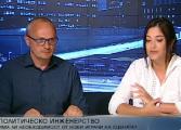 Анализатори: Борисов знае кой го е снимал и откъде са снимките