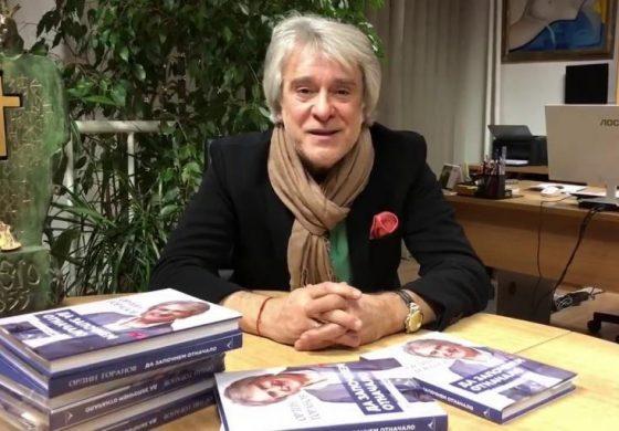Орлин Горанов представя книгата за него на 28 юни