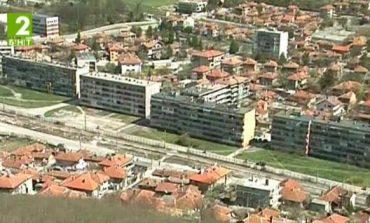 Санирането на жилищни сгради в Провадия и има ли виновни за провала при кандидатстването