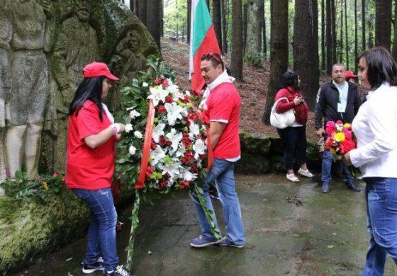 БСП празнува 129-та годишнина на Бузлуджа