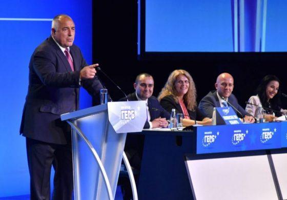ГЕРБ официално: Национална конференция на партията ще се проведе на 5 август