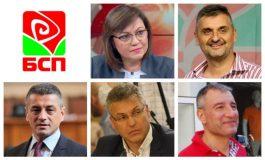 Корнелия Нинова, Кирил Добрев, Красимир Янков, Валери Жаблянов и Георги Тодоров се борят за БСП