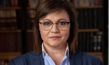 Нинова: Борисов е символ на разграждане на държавността и не може да олицетвори рестарта й. Оставка!