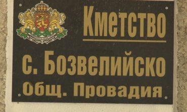 Изборите за кмет на Бозвелийско наближават. ЦИК приема документи за частичните избори