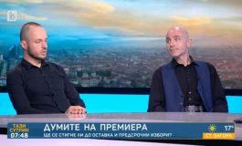 Петър Чолаков: Оставка на Борисов и нов кабинет на ГЕРБ няма да успокои обществото