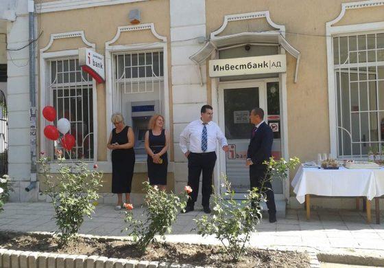 """Клон на """"Инвестбанк"""" АД отвори врати в Суворово"""