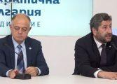 """БЕЗПОМОЩНОСТ! """"Демократична България"""": Няма никаква нужда от Велико Народно събрание"""