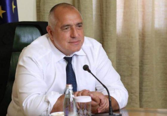 """Бойко Борисов ще участва в дискусия """"Европа след Брекзит и COVID-19"""" на Стратегическия форум в Словения"""