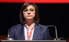 "100 знакови социалисти внесоха подписка на ""Позитано"" 20"