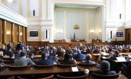 Парламентът се събира извънредно