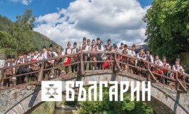 Фолклорен конкурс Българин се превърна в истинска сензация сред любителите на българския дух и традиция