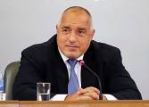 Борисов ще участва в Общия дебат на 75-ата редовна сесия на Общото събрание на ООН