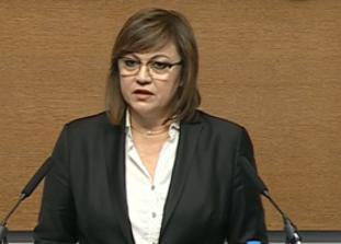 Корнелия Нинова: ГЕРБ и Борисов са в тотална политическа изолация, борейки се за оцеляване