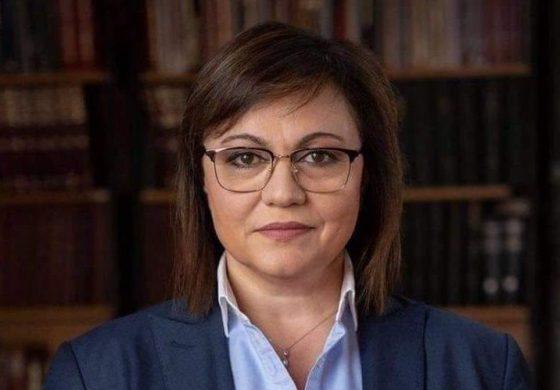 Нинова благодари на социалистите: Вие направихте промяната в БСП необратима!