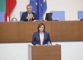 Нинова: Новият дълг - всички плащаме, за да харчи Борисов еднолично и безотчетно нашите пари
