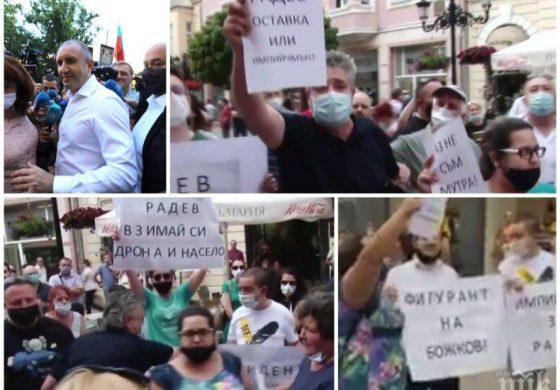 """Президентът да спира войната, ще я загуби. Старата Десница се вдигна срещу него с """"Радев, вън!"""", това не са гербери"""