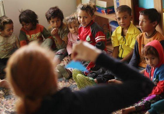 Концентрационни лагери за образование
