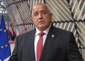 Борисов в Брюксел: Докладът е обективен, отчита постигнатото и дава насоки как да станем отличници