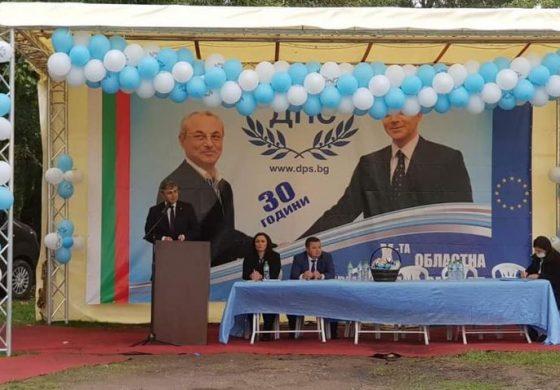 Мехмед Салим е новият областен председател на ДПС в Разград