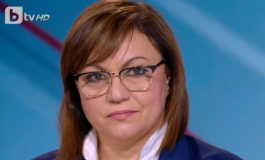 Нинова: С бюджет' 2021 Борисов си купува с всяко левче - глас. В държавата е хаос и безотговорност!